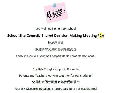SSC/SDM Meeting, Tues. Oct. 16, 2:45pm